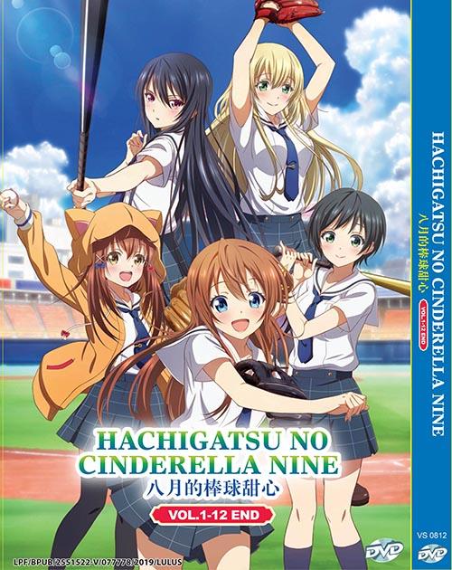 HACHIGATSU NO CINDERELLA NINE VOL.1-12 END
