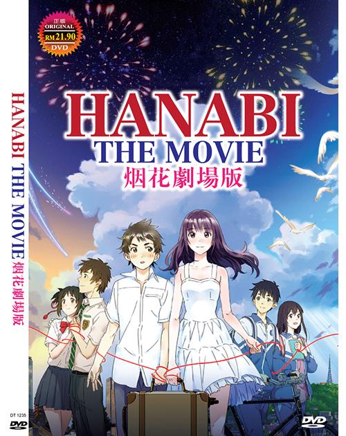 HANABI THE MOVIE
