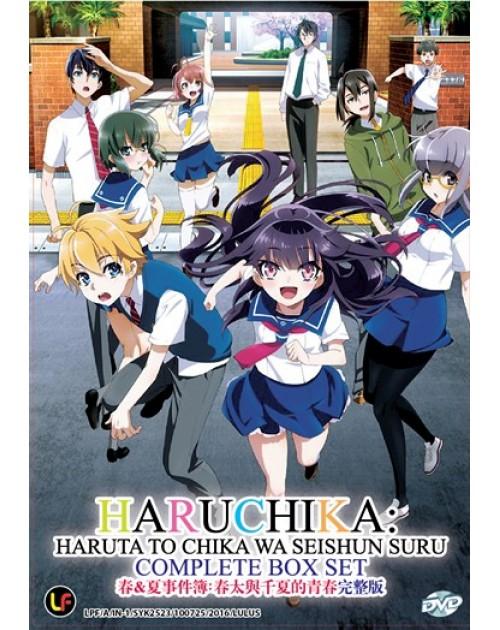 HARUCHIKA: HARUTA TO CHIKA WA SEISHUN SURU VOL.1-12END
