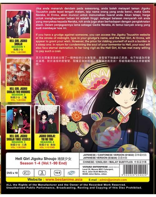 HELL GIRL JIGOKU SHOUJO SEA 1-4 VOL.1-90 END