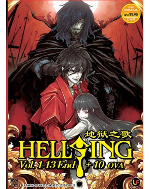 HELLSING VOL.1 - 13END + 10 OVA