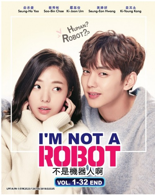 KOREAN DRAMA: I'M NOT A ROBOT VOL.1-32 END