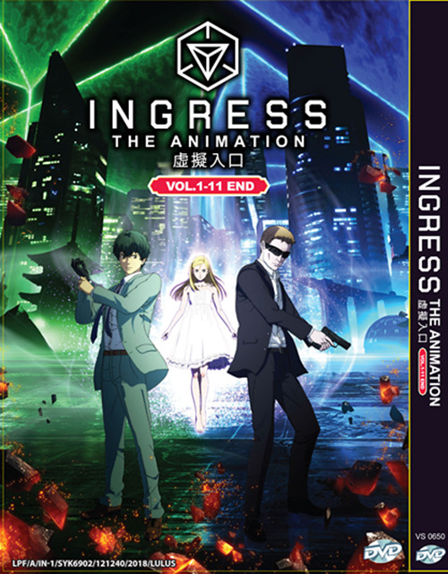 INGRESS: THE ANIMATION VOL.1-11 END