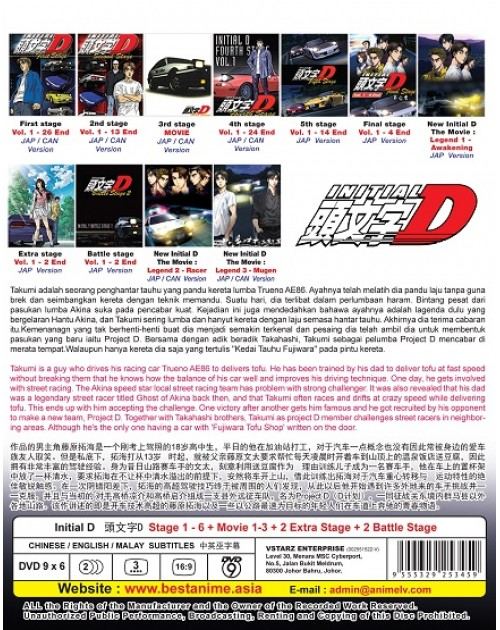 INITIAL D STAGE 1 - 6 +2 BATTLE STAGE + 2 EXTRA STAGE + 3 MOVIE