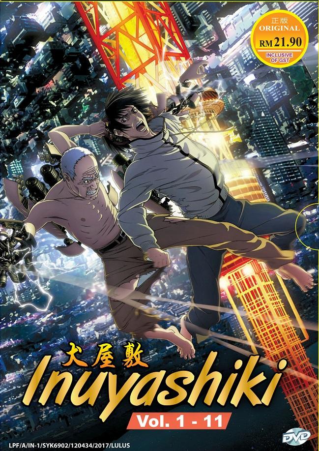 Inuyashiki: Last Hero VOL 1-11 DVD