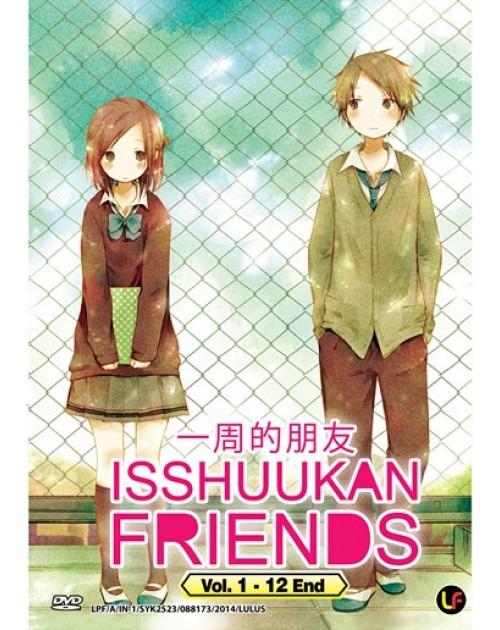 ISSHUUKAN FRIENDS VOL. 1 - 12 END