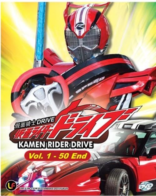 KAMEN RIDER DRIVE VOL. 1 - 50 END