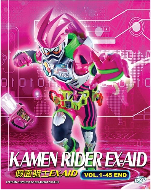 KAMEN RIDER EX-AID VOL.1-45 END