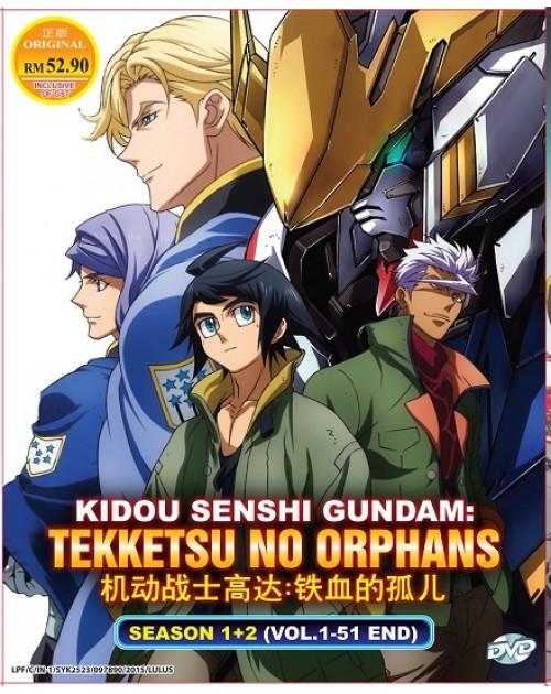 Mobile Suit Gundam: Iron-Blooded Orphans Season 1-2 VOL.1-51 END