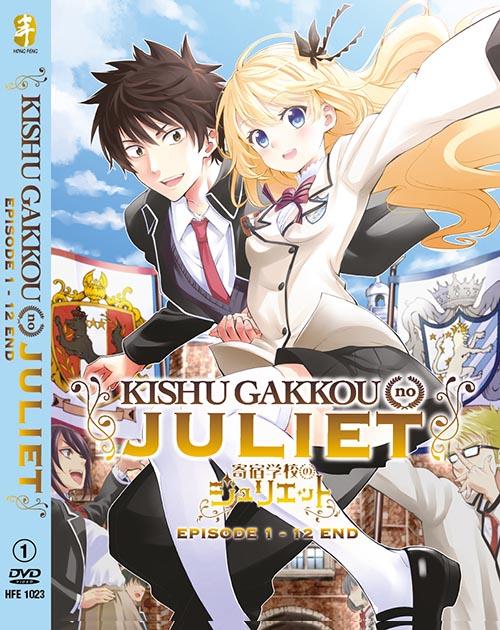 Boarding School Juliet VOL.1-12 END