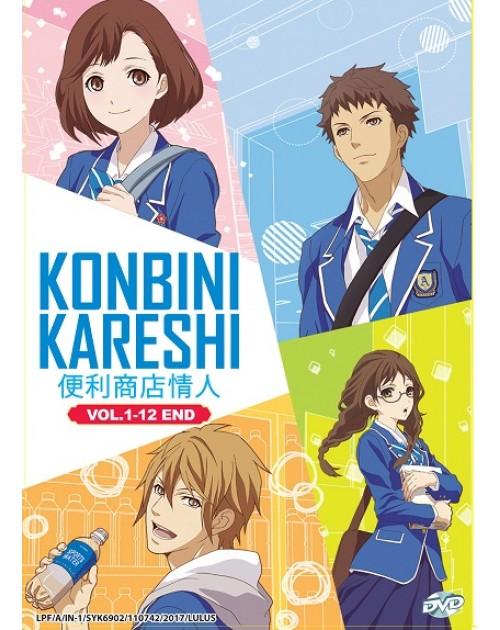 KONBINI KARESHI VOL.1-12 END