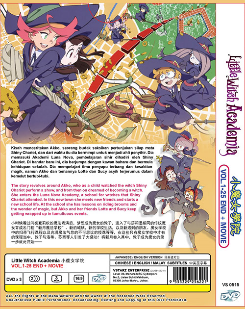LITTLE WITCH ACADEMIA VOL. 1 - 25 END + MOVIE *ENG DUB*