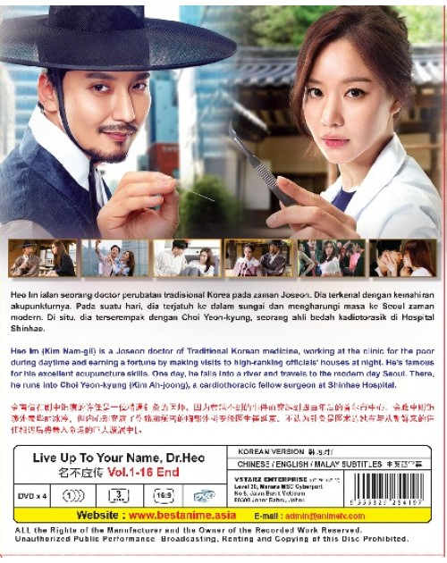 KOREAN DRAMA : LIVE UP TO YOUR NAME,DR.HEO VOL.1-16 END