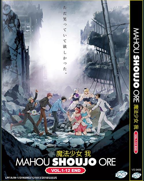 MAHOU SHOUJO ORE VOL.1-12 END
