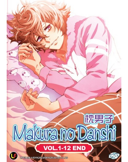 MAKURA NO DANSHI VOL. 1 - 12 END