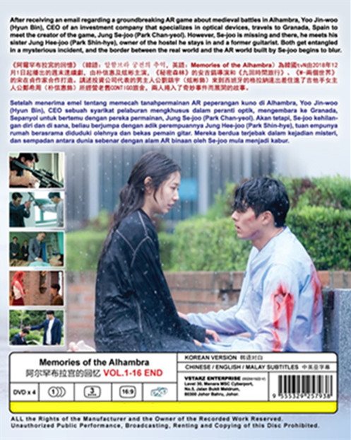 KOREAN DRAMA : MEMORIES OF THE ALHAMBRA VOL.1-16 END