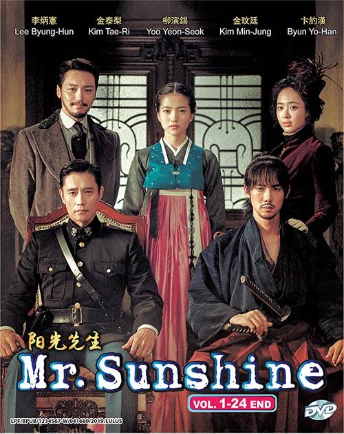 MR.SUNSHINE VOL.1-24 END