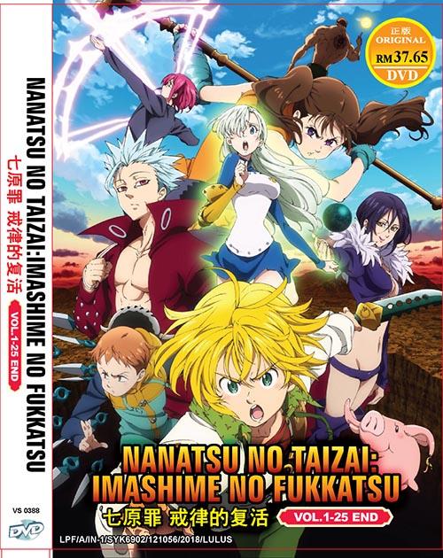 NANATSU NO TAIZAI: IMASHIME NO FUKKATSU VOL.1-25 END