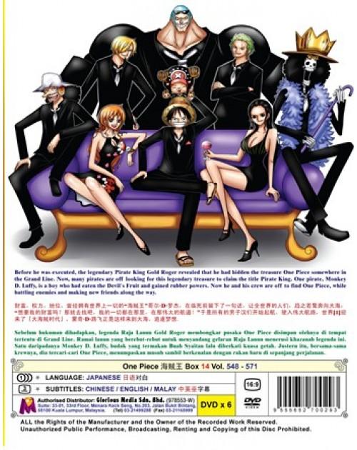 ONE PIECE BOX 14 (VOL.548-571) DVD
