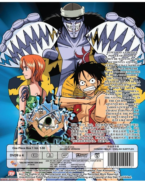 ONE PIECE BOX 1 (TV 1 - 50) DVD