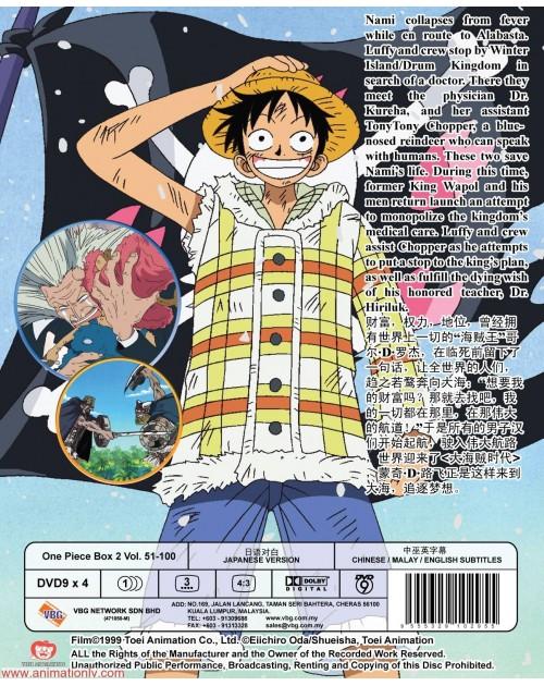 ONE PIECE BOX 2 (TV 51 - 100) DVD