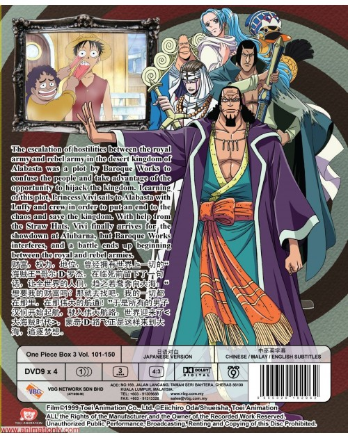 ONE PIECE BOX 3 (TV 101 - 150) DVD