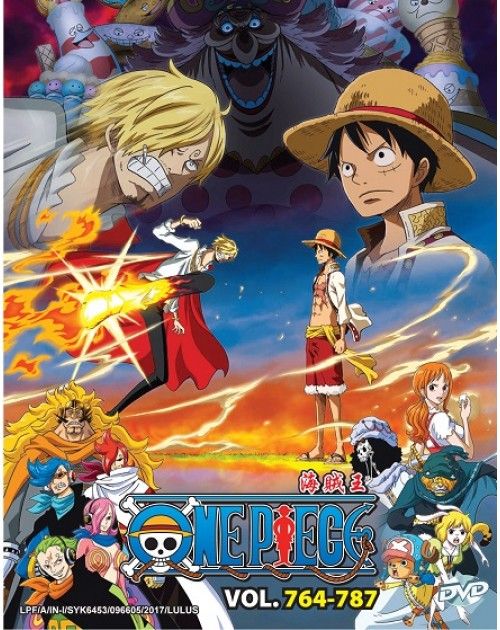 ONE PIECE BOX 23 (VOL. 764-787)