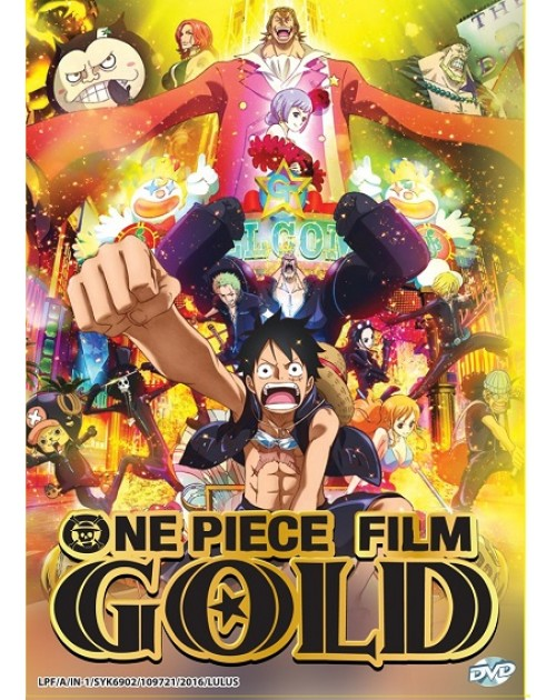 ONE PIECE FILM GOLD MOVIE
