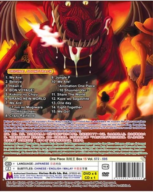 ONE PIECE BOX 15 (TV 572-595) DVD