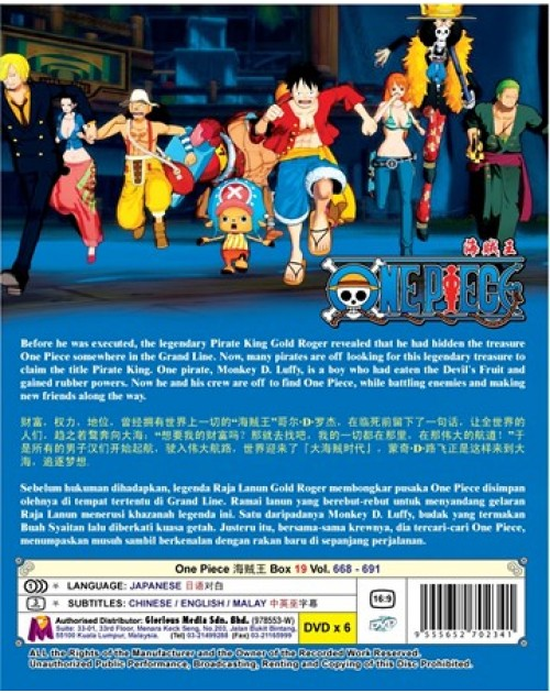 ONE PIECE BOX 19 (VOL.668-691)