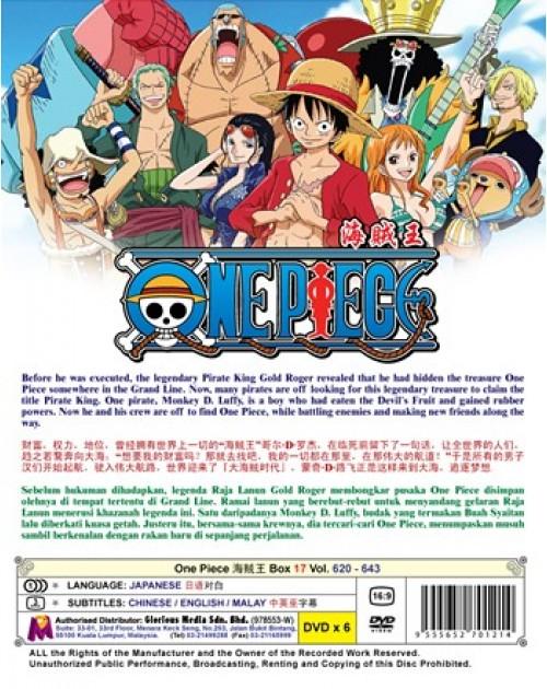 ONE PIECE BOX 17 (VOL.620-643) DVD