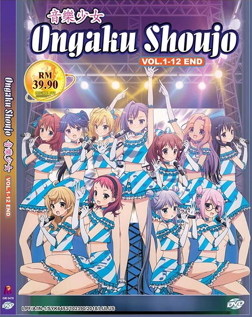 Music Girls VOL.1-12 END