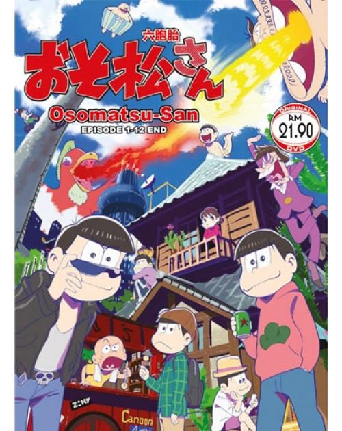 OSOMATSU-SAN VOL.1-12 END