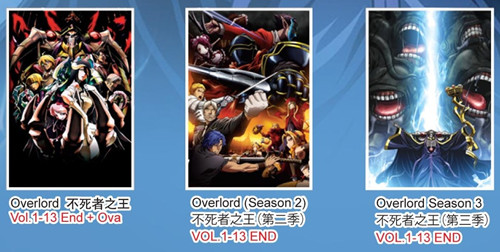 OVERLORD SEASON 1-3 VOL.1-39 END + OVA * ENG DUB *