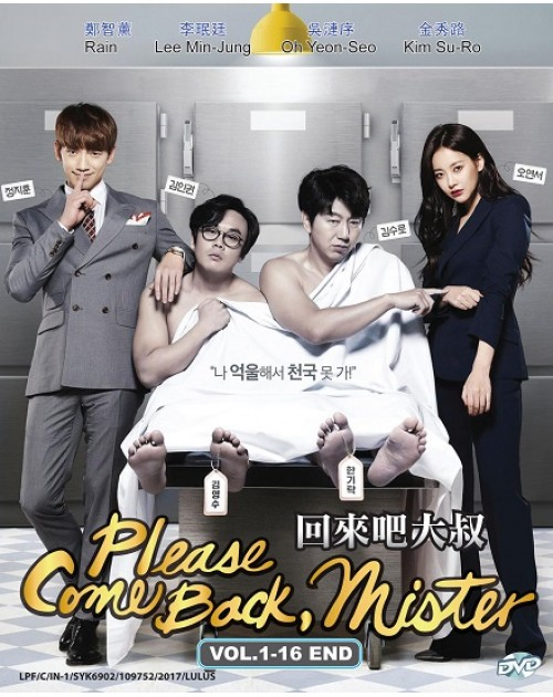 PLEASE COME BACK, MISTER VOL.1-16END