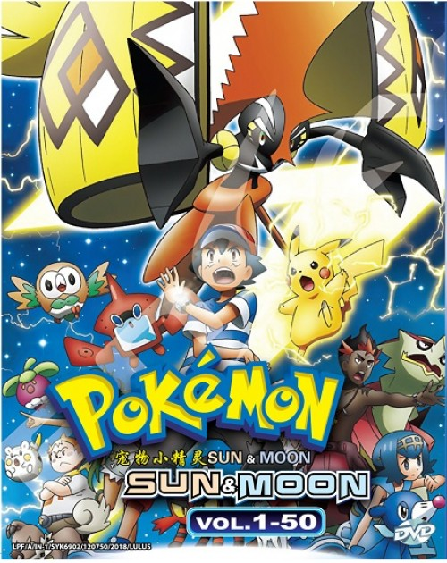 POKEMON SUN & MOON VOL.1-50 (BOX 1)