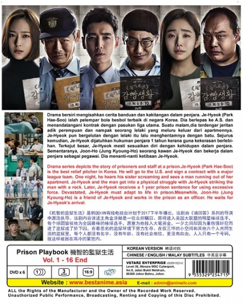 KOREAN DRAMA: PRISON PLAYBOOK VOL.1-16 END