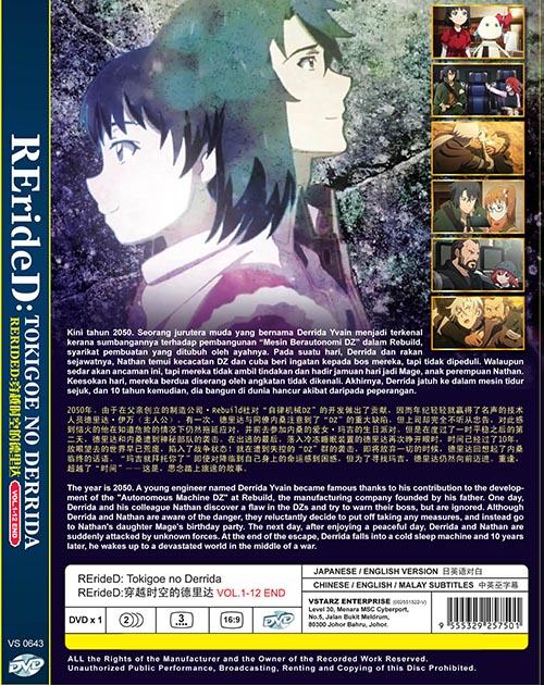 RERIDED: TOKIGOE NO DERRIDA VOL.1-12 END *ENG DUB*