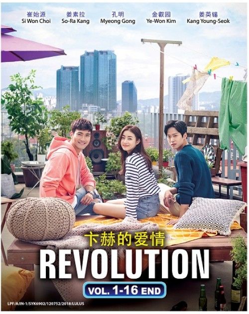 KOREAN DRAMA: REVOLUTION VOL.1-16 END