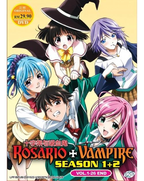 ROSARIO+VAMPIRE SEASON 1+2 VOL 1-26 END *ENG DUB*