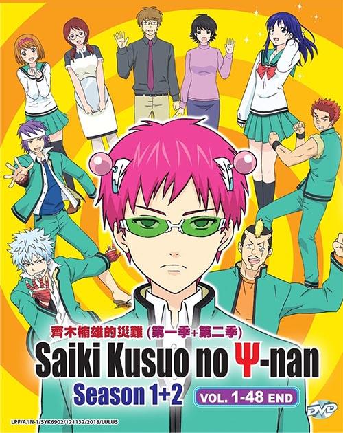 SAIKI KUSUO NO Ψ-NAN (Season 1-2) VOL.1-48 END