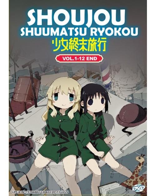 SHOUJO SHUUMATSU RYOUKOU VOL.1-12 END