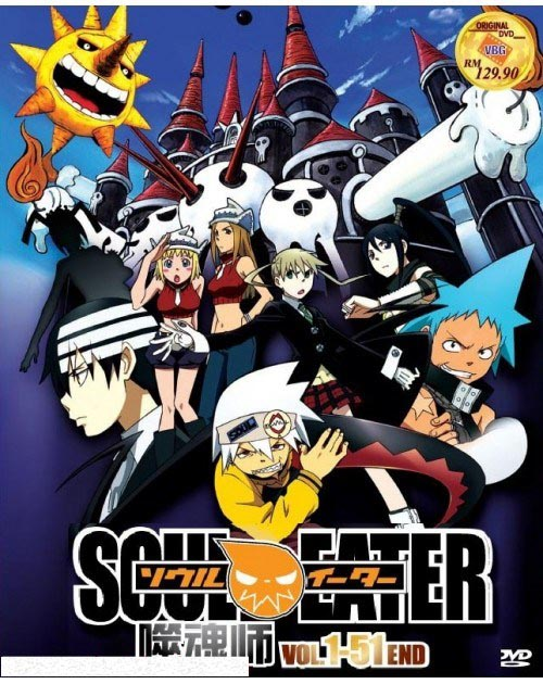 SoulEater-Box_-_A-500x630