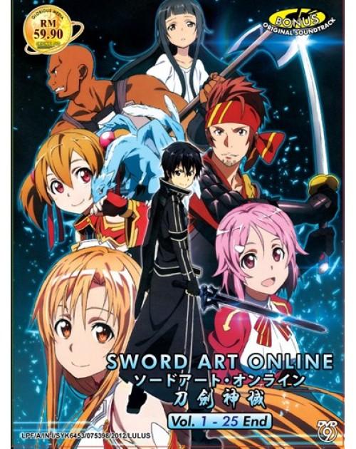 SWORD ART ONLINE 刀劍神域 VOL.1-25 END