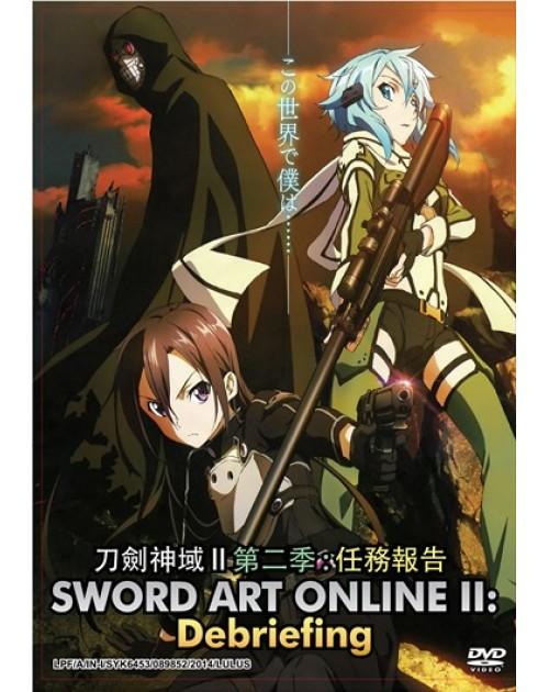 SWORD ART ONLINE II : DEBRIEFING