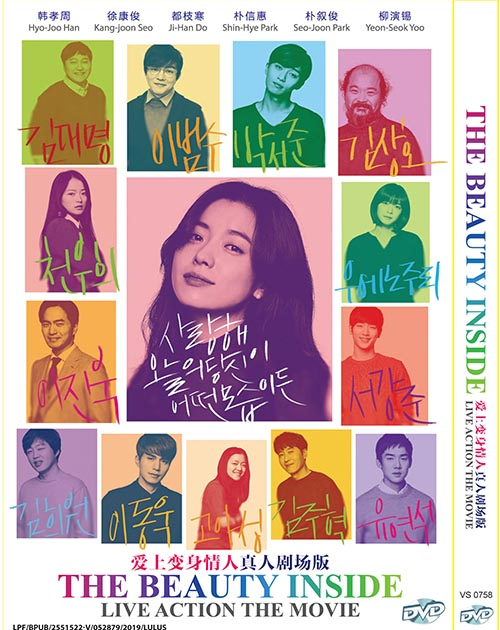 THE BEAUTY INSIDE (KOREAN MOVIE)