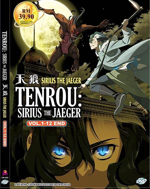 TENROU: SIRIUS THE JAEGER VOL.1-12 END