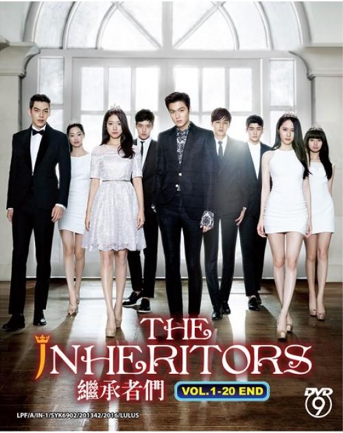 THE INHERITORS VOL.1-20 END