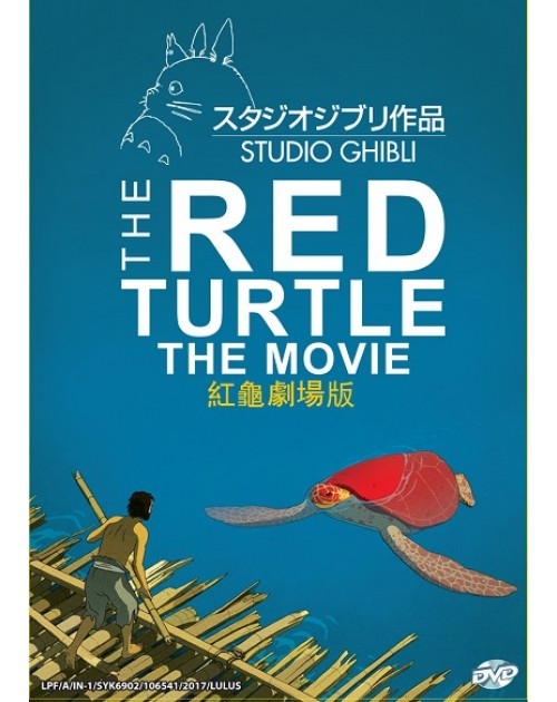 THE RED TURTLE MOVIE