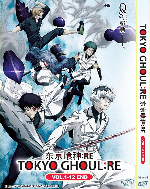 TOKYO GHOUL :RE VOL.1-12 END * ENG DUB *